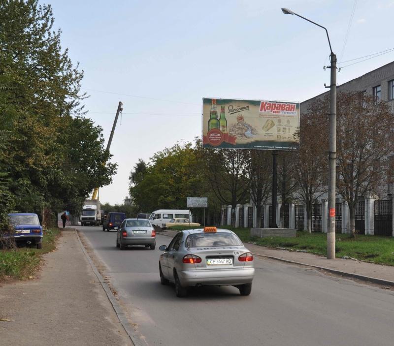 Сделать рекламу на сайте черновцы бесплатный хостинг майнкрафт 1.7.4